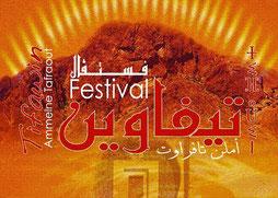 festival-tifawin-2013-de-tafraout